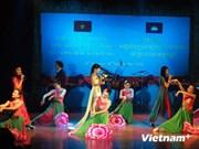越南文化周在柬埔寨拉开序幕