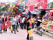 山罗省木州高原蒙族同胞欢度独立节