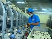 越南广宁省着力吸引投资和提高竞争力