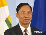 缅甸联邦议会议长吴瑞曼即将访问越南