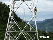 越南电力集团展开各岛县岛乡供电项目
