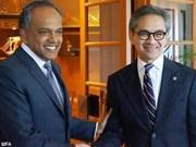 新加坡与印尼签署海域划界条约