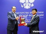 越俄两国大力推动油气领域合作