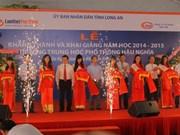 国家主席张晋创出席隆安省厚义高中学校开学典礼