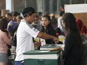 泰国公布国家改革委员会成员的遴选标准