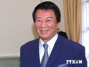 越南政府副总理兼外交部长范平明会见国际客人