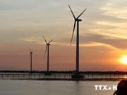 越南政府批准到2018年风电发展规划