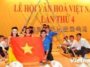 第四次越南文化节亮相韩国