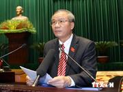 越南国会国防安全委员会第5届全体会议在胡志明市召开