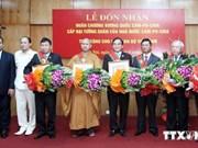越南举办柬埔寨王国大将军级勋章授勋仪式