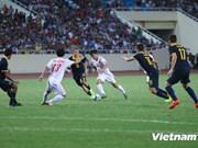 2014年东南亚U19足球锦标赛:越南队以1比0击败澳大利亚队