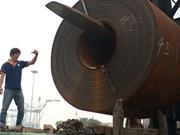 越南首次对进口产品征收反倾销税