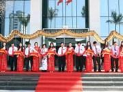 越南岘港市行政中心落成