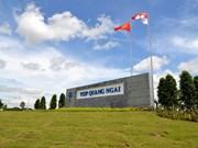 越南广义省VSIP工业园区吸引8个外资项目