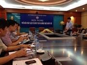 越南成立国家电子认证中心