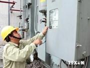 越南永新二号热电站第二号机组首次并网发电