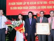 越南外交部东盟司荣获国家一级劳动勋章
