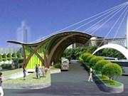 胡志明市拔出150多万美元兴建城轨主控系统