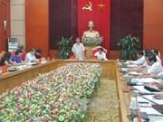 越共中央书记处工作代表团莅临富寿省调研