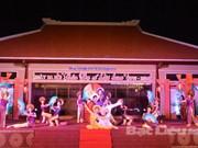 薄辽省举行《夜鼓怀郎》名曲诞生日95周年纪念典礼