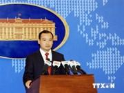 越南要求中国对欺压越南渔民行为进行调查并严格处理