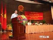越南内务部副部长:坚持推进行政管理体制改革