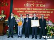 越南外交部机要局隆重举行传统日庆典