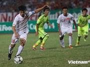 2014年东南亚U19男子足球锦标赛:越南队负于日本队