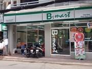 泰国Berli Jucker公司计划扩大在越南的业务