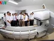 越南中部核医学和放射治疗中心落成