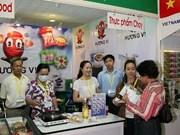 2014年越南胡志明市食品与饮料国际展会开幕