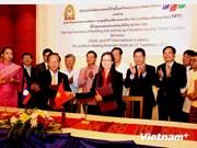越南协助老挝提高教育质量