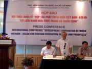 越南-东盟-俄罗斯合作发展国际研讨会即将举行