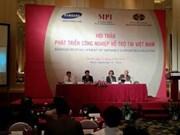 韩国投资商注重同越南伙伴合作发展辅助工业