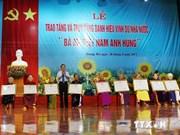 """槟椥省:向405名母亲授予""""越南英雄母亲""""称号"""