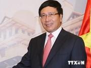 越南政府副总理范平明将参加第11届东盟-中国博览会暨东盟-中国贸易投资峰会