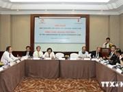 2015年东盟记者联合会第18次会议将在越南举行