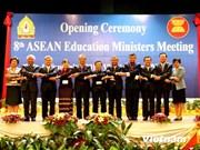 第八届东盟教育部长会议在老挝举行