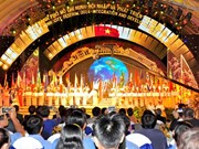 """""""胡志明市:融入与发展""""文化节正式开幕"""