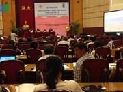 2014年越南人类发展指数跃升6级