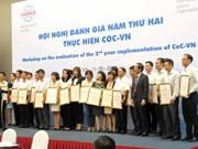 越南注重维护移民劳工权益