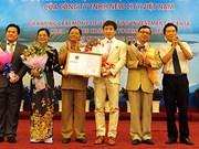 越南富安省:Newcity高级旅游投资项目获批
