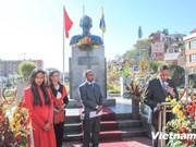 马达加斯加:胡志明广场与胡伯伯塑像遗迹维修醒目完毕