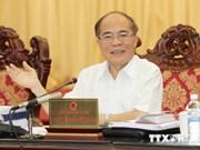 越南国会主席阮生雄将出席第35届东盟议会联盟大会