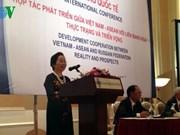 越南-东盟与俄罗斯加强合作 共谋发展