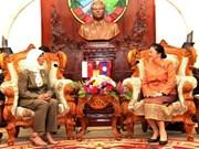 新加坡国会议长对老挝进行正式友好访问