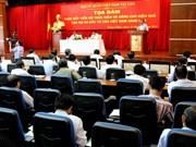越南成为老挝第三大投资国