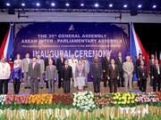 第35届东盟议会联盟大会在老挝首都万象召开