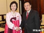 越共中央对外部部长黄平军会见朝鲜民主妇女同盟代表团