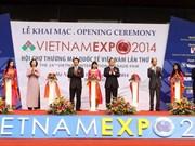 140多家企业参加2014年越南辅助工业国际展览会